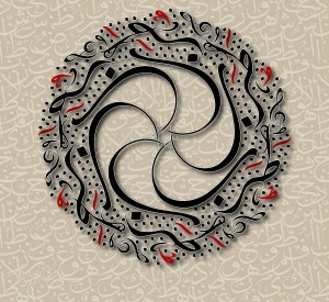 circular-words