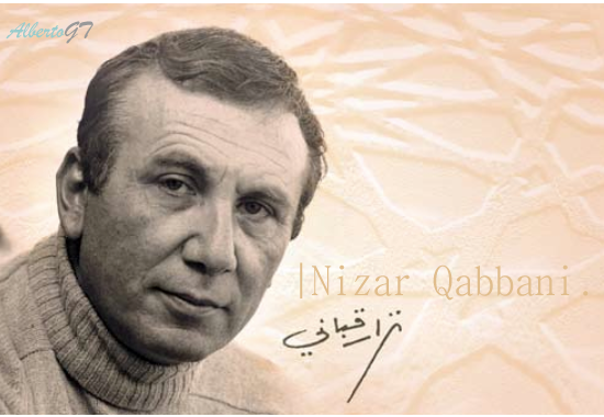 I Promised You Nizar Qabbani English Sub
