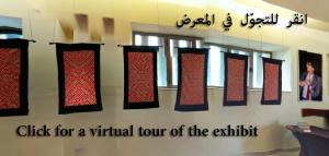 exhibit-s