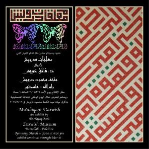 invitation-s